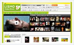 ENACES(エナセス)開発事例SS Video Store [ビデオ・チャンネル ( TVサービス )]